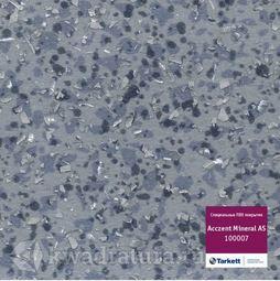 Линолеум Tarkett (Accent Mineral AS) 100007