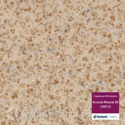 Линолеум Tarkett (Accent Mineral AS) 100010
